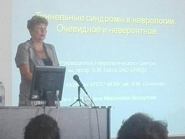 Дина Меркулова в Ульяновске