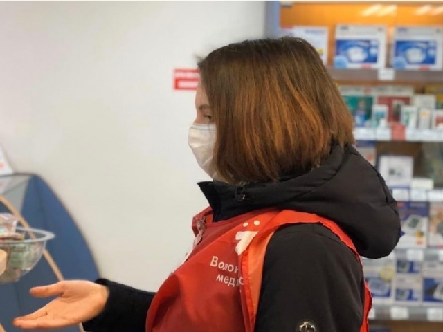 «Волонтеры-медики» помогут пенсионерам РЖД