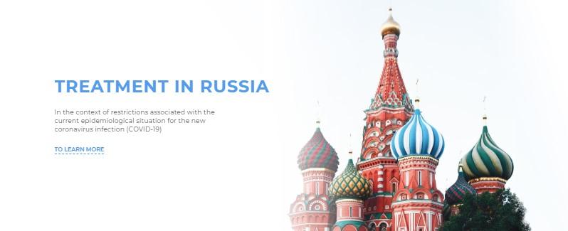 Treament in Russia